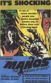 MST3K: Manos, the Hands of Fate